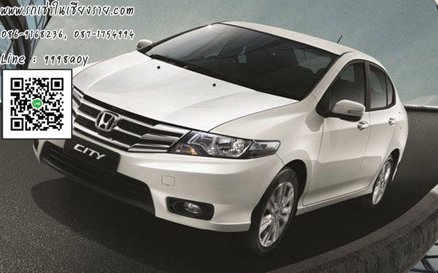 cropped-honda-city-2013-4-1.jpg